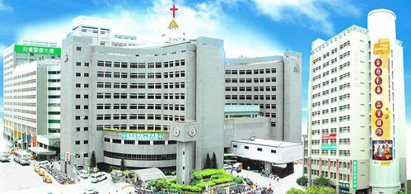 彰化基督教醫院持續推動節能減碳與環境保護,以成為優質綠色醫院為目標 ...