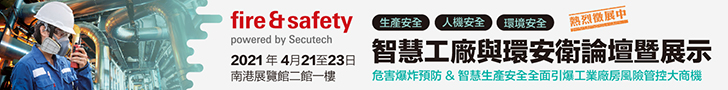 https://www.secutech.com/edm/stfs_edm_201118/